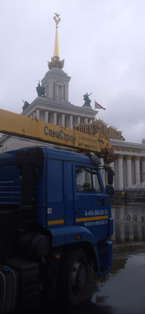 Аренда манипулятора КАМАЗ в Москве