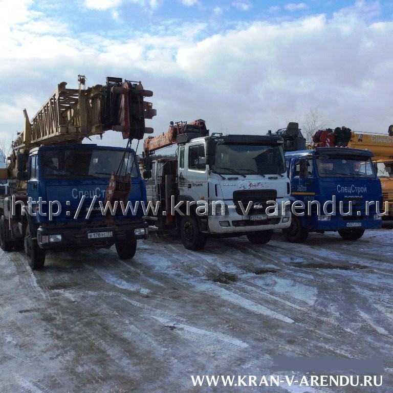 Аренда автокрана в Москве 25 тонн