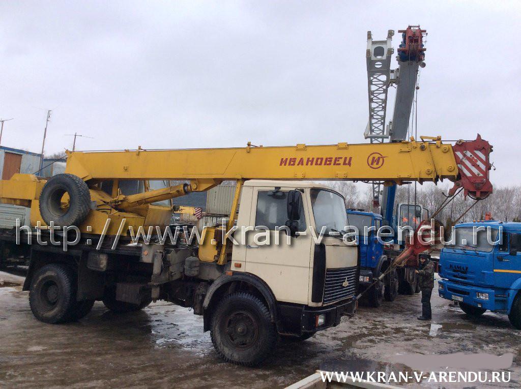 Аренда крана 16 тонн в Москве