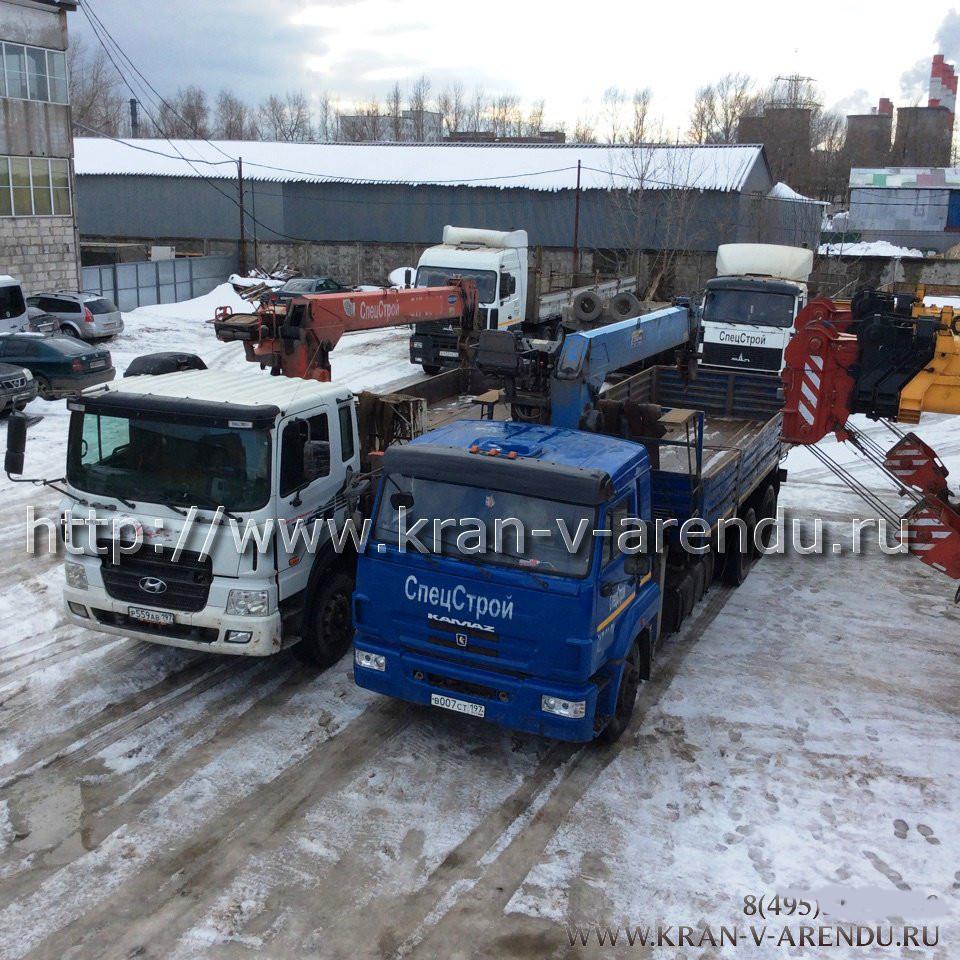 Аренда манипулятора 5 тонн в Москве