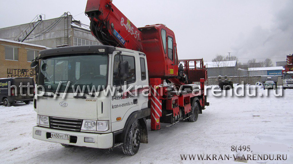 Аренда автовышки в Москве