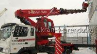 Автовышка, автогидроподъемник (АГП) 40 метра